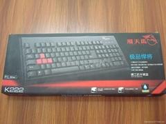 飞天马XTK-222经典单键盘
