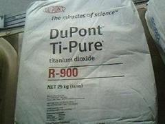 进口钛白粉R902+/R900