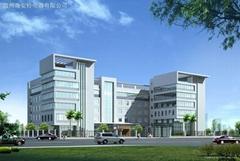 Wenzhou QIANTE Electrical Co., Ltd.