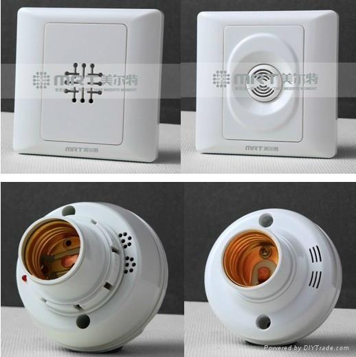 sound intelligent lampholder 5