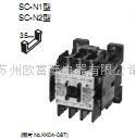 交流接触器 SC-N1 SC-N2 SC-N2S  富士