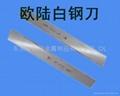 供應高耐磨性 強韌性 進口白鋼