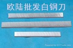 供应白钢数控刀具 进口白钢刀的价格