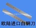 供應高耐磨68-70度進口超硬