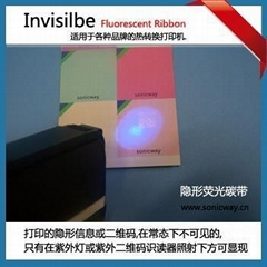 Invisible Fluorescent Ribbon