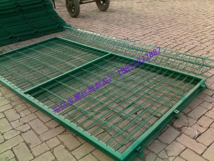 护栏网防护网隔离栅 5