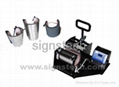Multifunctional Mug Heat Press Machine