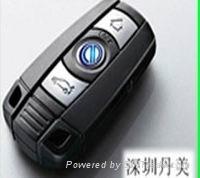 卡盾汽车防盗器智能钥匙系统