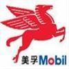 Mobil SHC Cibus 68|晟達行潤滑油特價