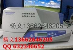遼寧重慶佳能C-450P電纜挂牌機