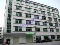 深圳市晨歌聯達電子製造有限公司