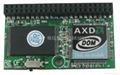 高速IDE44PIN固态硬盘 1