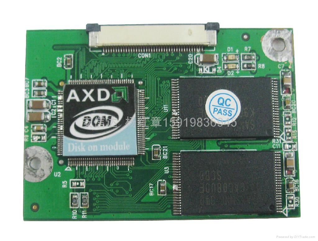 迷你ZIF接口固態硬盤SSD 1
