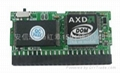 安信达工业级IDE44pin立式DOM电子硬盘