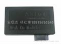 安信達商業級防毒串口電子硬盤
