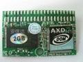 AXD-安信达瘦客户机配套DO