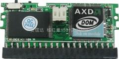 安信达IDE44pin低功耗工业电子硬盘