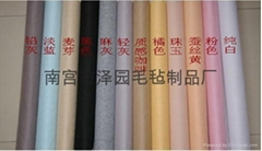 彩色羊毛氈