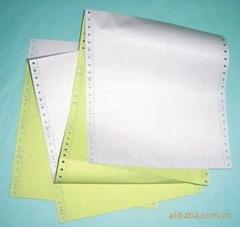 澳门珠海中山供应打印纸