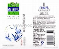 塑料标签印刷