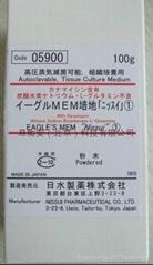 日本日水制药培养基05900