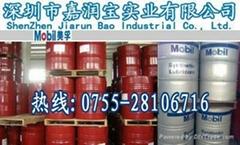 衡陽卓越美孚SHC629|MobilSHC629優質齒輪油