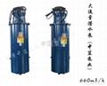 大流量矿井潜水泵