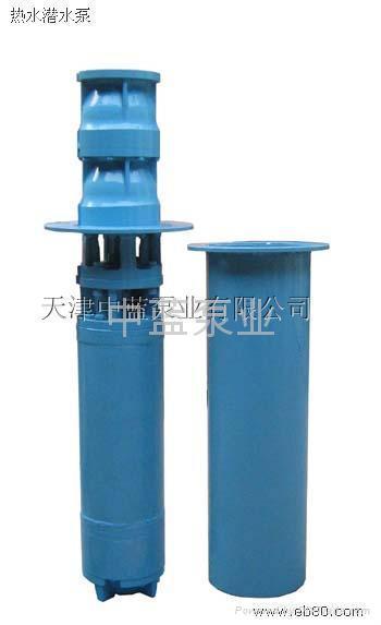 天津耐高温潜水泵 1