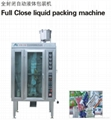 Without-bacteria packaging machine
