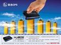 永春 定位監控系統報價HJ80G(功能) 3