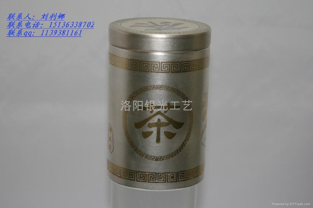 純銀茶葉罐1 1