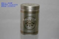 純銀茶葉罐1
