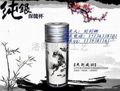 湖南省特色银制旅游纪念品1