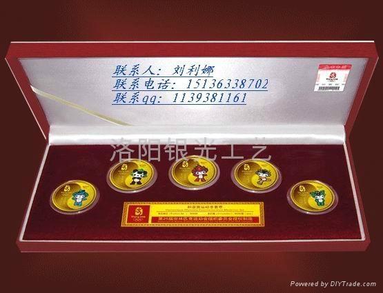 纯银纪念币1 1