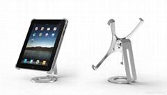 Rotation Bracket for iPad