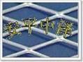 防眩目钢板网 金属扩张网 钢板