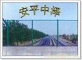公路护栏 马路绿化带护栏 体育