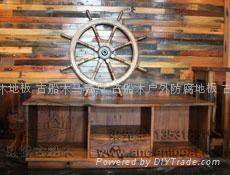 嘉桥古船木客厅家具 5
