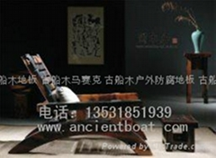 嘉橋古船木傢具--椅子