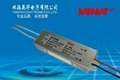 8W waterproof led power supply 1