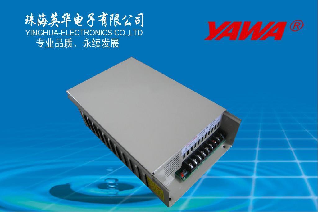 LED switching power supply 1