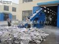 废旧PP编织袋水泥袋、吨包袋、