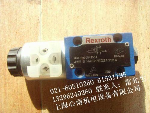 和两位三通   带温式交流或直流电磁铁的液压换向阀图片