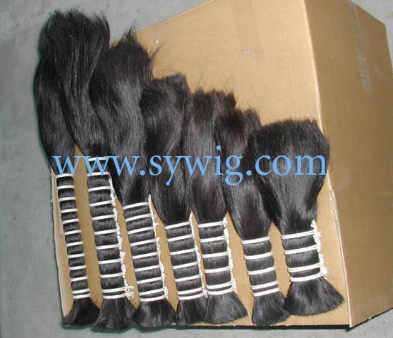 human hair bulk/virgin hair bulk 2