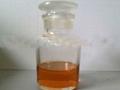 Unleaded gasoline antiknock additive(MMT) 1