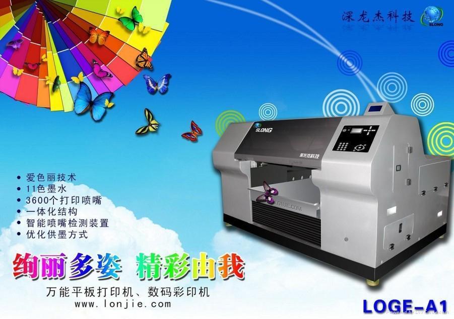 打印機 1