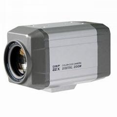 Integrative Box Camera