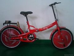 Folding bicycle floor gift of nature