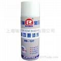 金属高效脱漆剂脱塑粉除油漆 2
