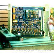 DE-35A 精密电子仪器清洗剂 2